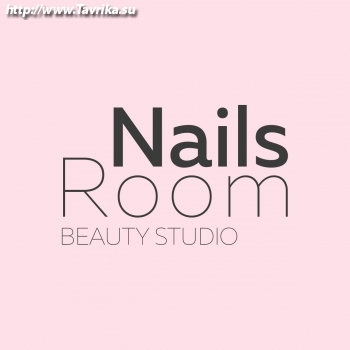 "Студия маникюра ""Nails Room"" (пр. Кирова 29)"