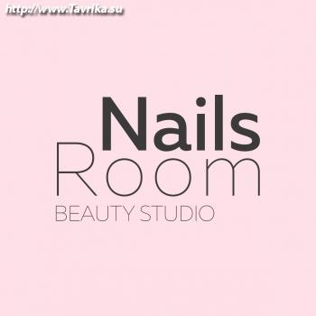 "Студия маникюра ""Nails Room"" (ул. Фрунзе 39)"