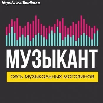 """Музыкальный магазин """"Музыкант"""""""