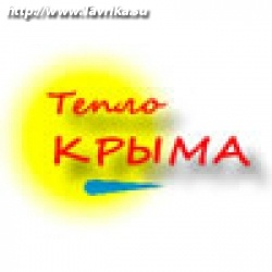 "Гибкие обогреватели ""ТеплоКрыма"""