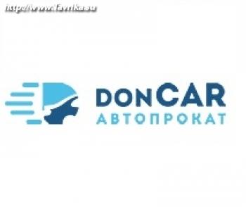"""Автопрокат """"DonCar"""" (пр. Победы, 229А)"""