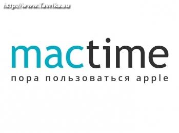 """Магазин """"Mactime"""" (Франко 4)"""