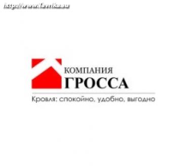 Строительные материалы в Ижевск аквалит строительные организации в г