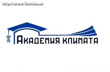 """Фирма """"Академия климата"""""""