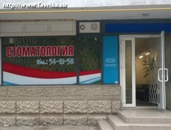"""Клиника стоматологии """"Денталь"""""""