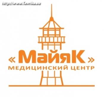 """Медицинский центр """"МайяК"""""""
