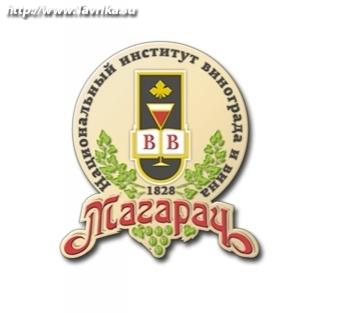 """Институт винограда и вина """"Магарач"""""""