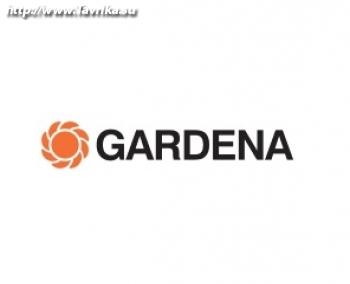 """Магазин """"Gardena"""""""