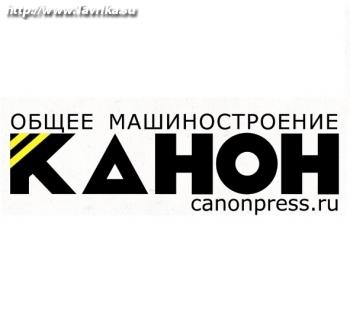 "Научно-производственное предприятие ""Агрегат"""