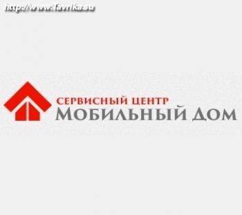 """Магазин """"Мобильный Дом"""""""