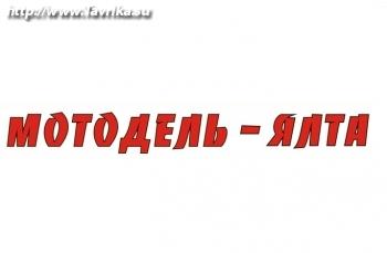 """Магазин """"Мотодель"""""""