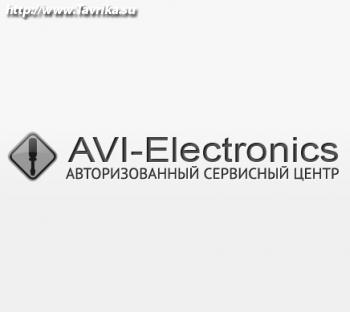 """Авторизованный сервисный центр """"Avi-Electronics"""""""