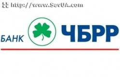 """Банк """"ЧБРР"""" (Гоголя 16)"""