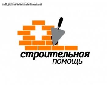 """Ремонтно-строительная компания """"Строительная помощь"""""""