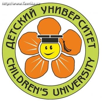"""Центр развития """"Детский университет"""""""