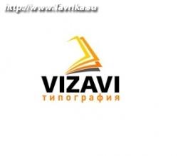 "Полиграфическое предприятие ""Визави"""