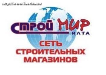 """Магазин """"Строймир"""""""
