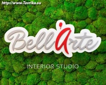 "Дизайн-студия ""Bellarte"""