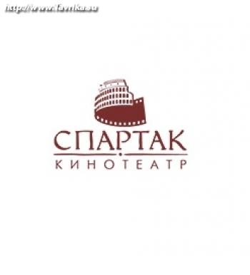 "Кинотеатр ""Спартак"""