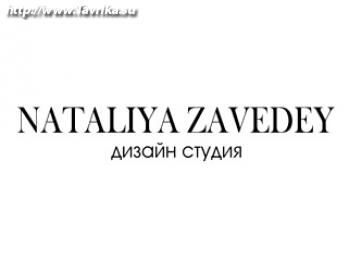 """Дизайн центр """"Nataliy Zavedey"""""""