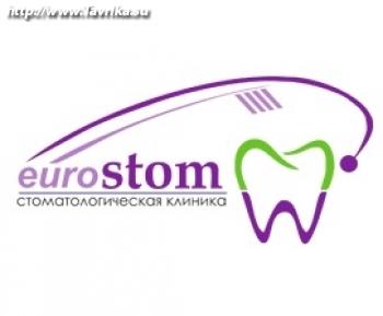 """Стоматологическая клиника """"Евростом"""" (Западная 23)"""