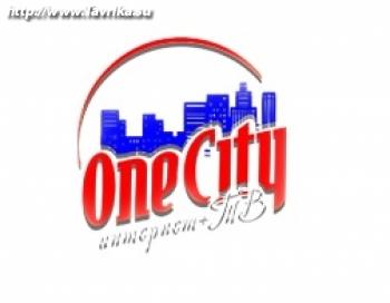 """Интернет - провайдер """"OneCity"""""""