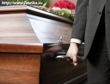 Ритуальные услуги (пер. Севастопольский 7а)