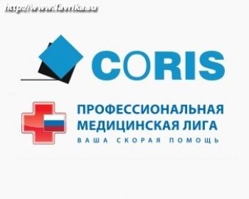 """Платная скорая помощь """"Coris"""""""
