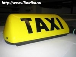 "Такси ""Партенит"""