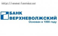 """Банк """"Верхневолжский"""" (Киевская 8)"""