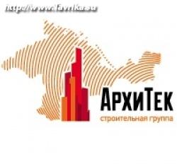 Строительная компания «АрхиТек»