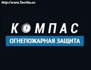"ООО ""Компас"""
