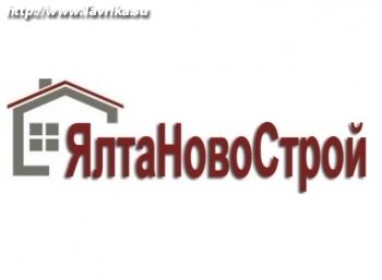 """Строительная фирма """"ЯлтаНовоСтрой"""""""