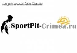 "Магазин спортивного питания ""SportPit-Crimea"" (СпортПит)"