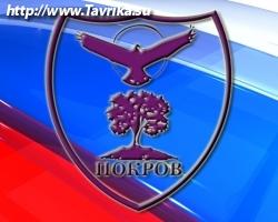 """Юридический центр """"Покров"""""""