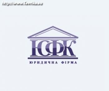 """Юридическая фирма """"ЮФК"""""""