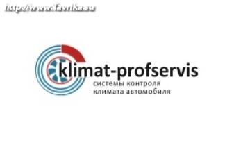 """Компания """"КлиматПрофСервис"""""""