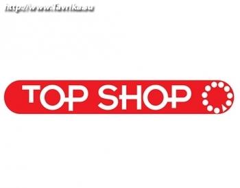 """Магазин """"Top Shop"""" (Топ Шоп) (Московская, 33)"""