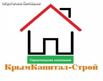 """Строительная компания """"КрымКапитал-Строй"""""""