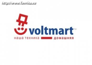 """Магазин """"Voltmart"""" (Большевистcкая 10)"""