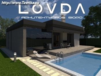 """Архитектурное бюро """"LOVDA"""""""