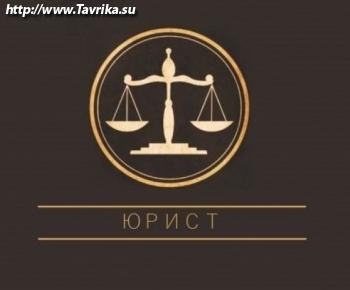 """Юридическая компания """"Романенко и Партнеры"""""""