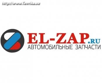 """Автомагазин """"EL-ZAP.ru"""""""