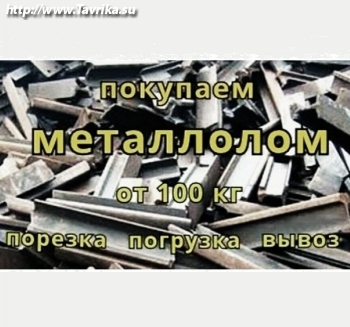 """Компания """"Фортуна-Втормет"""""""