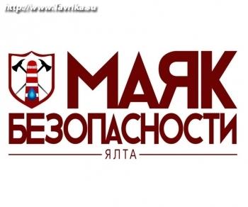 """ООО """"Маяк безопасности"""""""