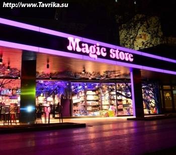 "Детский магазин ""Magic Store"""