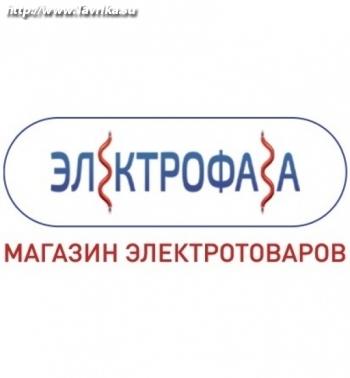 "Магазин электротоваов ""Электрофаза"""