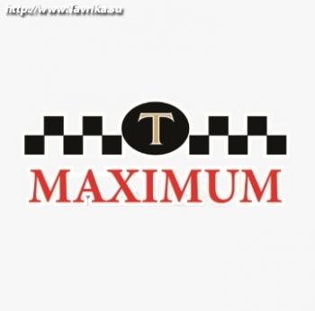 """ИДС """"Максимум"""""""