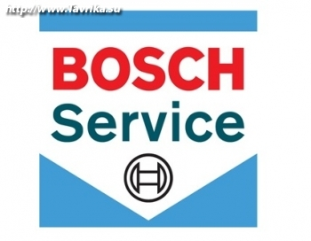 "Автосервис ""Bosch Service"""