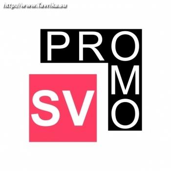 "Агентство бизнеса ""Promo SV"""